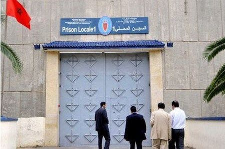 Photo of خطير.. سجين يقتل صديقه بالسجن المحلي سلا 1