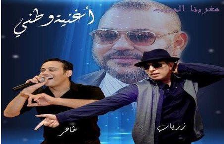 """Photo of """"وطني"""" ديو يجمع زرياب مايكل وطاهر عوني"""