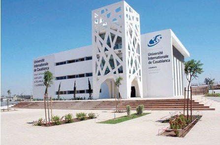 Photo of الجامعة الدولية للدار البيضاء تنال اعتراف الدولة
