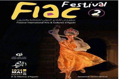 "Photo of مهرجان ""الفياك"" في نسخته الثانية سفر فني مع ايقاعات محلية عالمية"