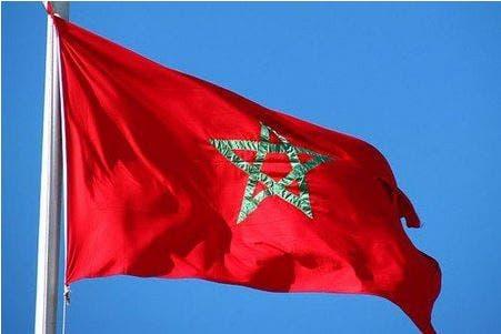 Photo of رومانيا: مشاركة المغرب في الأيام الدولية الفرنكوفونية للشبكة العنكبوتية