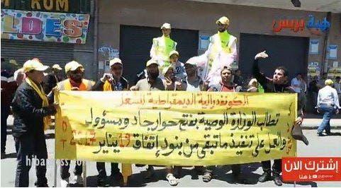 Photo of البيضاء …عمال مطرودين في عيدهم