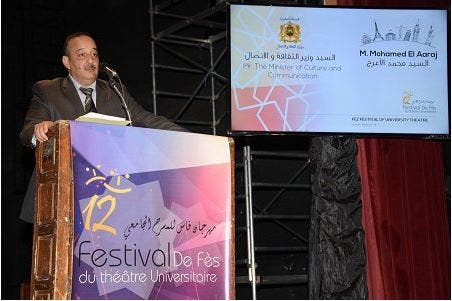 Photo of الأعرج : أبواب وزارة الثقافة والإتصال مفتوحة لطرح قضايا القطاع