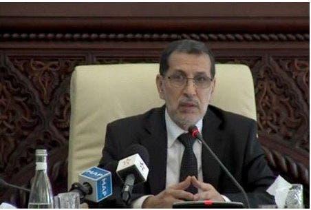 Photo of هذا ما سيتدارسه المجلس الحكومي المنعقد الخميس