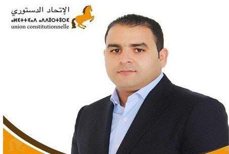 """Photo of انتخابات الجديدة.. """"الدستوري"""" يفوز و""""البيجيدي"""" يخسر 60% من الأصوات"""