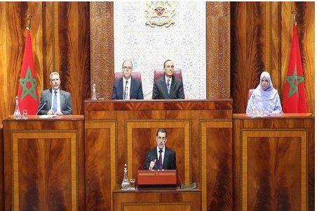 Photo of المغرب ضيف شرف المنتدى البرلماني للمجموعة الاقتصادية لإفريقيا الغربية