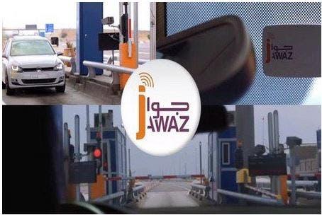 Photo of تعميم خدمة جواز على جميع نقط الأداء للطرق السيارة بالمغرب