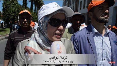 """Photo of الوزيرة """"الوافي"""" بعيد العامل"""