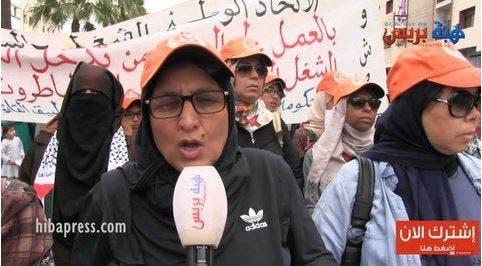 Photo of فاتح ماي …النقابات بالبيضاء تخرج للشارع