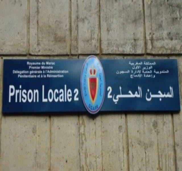 "Photo of وفاة نزيل ب""سجن البيضاء"" كان يعاني من مرض السل المزمن"