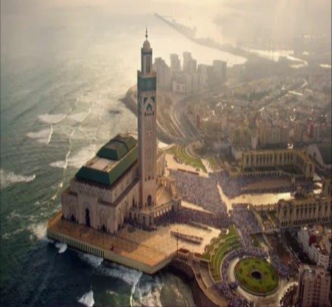 Photo of صحيفة كولومبية: المغرب أفضل وجهة سياحية خلال 2018