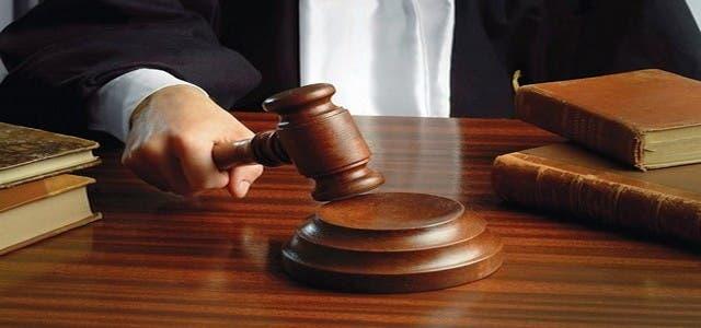 Photo of محكمة إسبانية تدين مغربي قتل شقيقته بالسجن 22 عاما