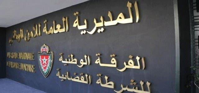 Photo of فتح بحث قضائي مع الفرنسي الذي ضبط يحاول الاعتداء على قاصرتين بفاس