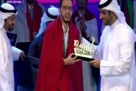 "Photo of المنشد المغربي ياسين لشهب يحرز لقب مسابقة ""منشد الشارقة"