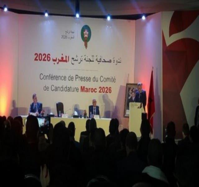 """Photo of لقجع : """"تعديلات جديدة أدخلتها الفيفا لملف الترشح لمونديال 2026''"""