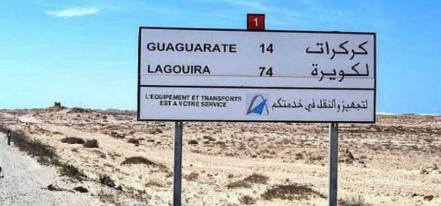 Photo of جمارك الكركرات توقف أوروبيين حاولا تهريب أسلحة من المغرب
