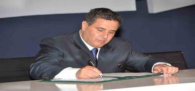"Photo of أكادير : محطة للتلفيف ب ""بيوكرى""متهمة بالاستيلاء على منح المصدرين"