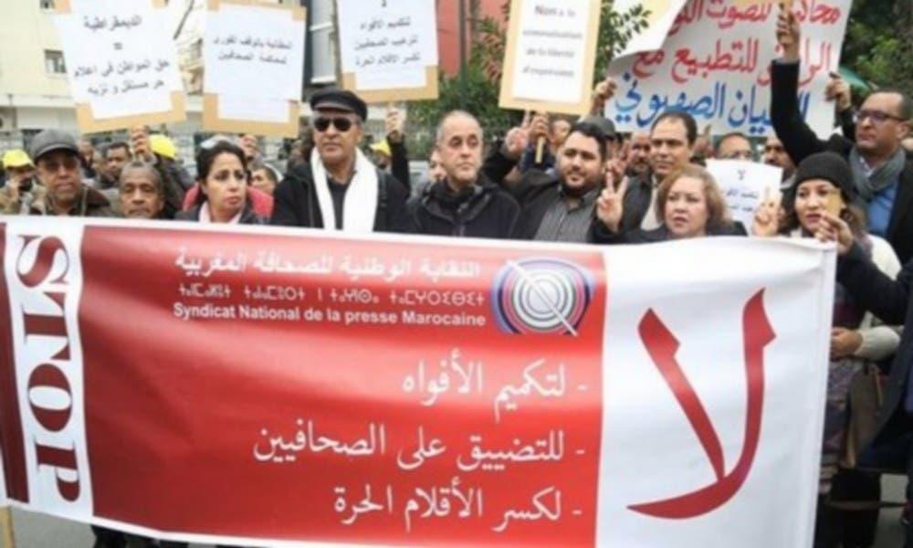 Photo of ابتدائية الرباط تؤجل محاكمة 4 صحفيين ومستشار برلماني