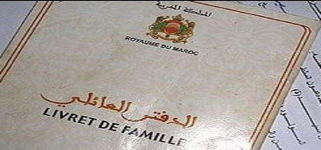 Photo of الداخلية تكذب ادعاءات منع أسرة من تسجيل مولودها باسم أمازيغي