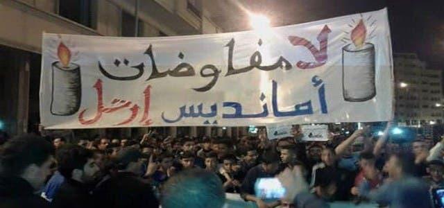 "Photo of تطوان: سكان ""واد الشجرة"" يشتكون الإنقطاع المستمر للكهرباء"
