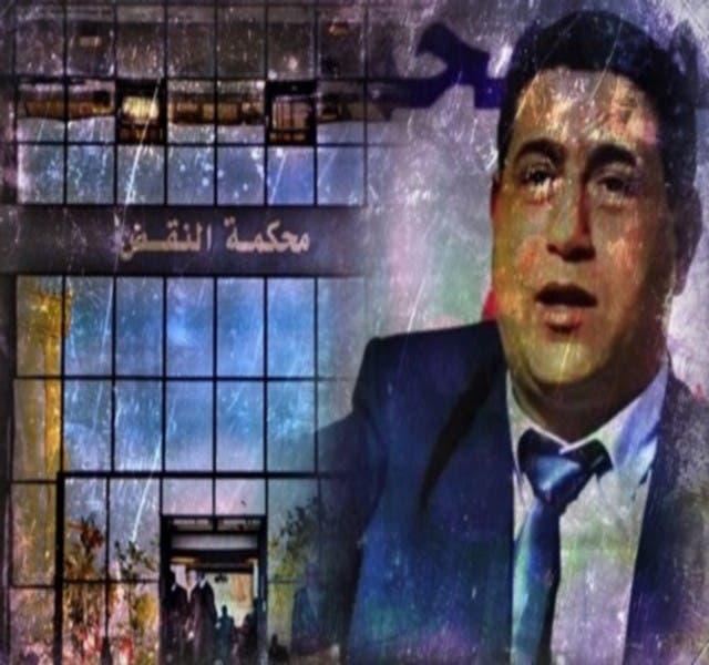 """Photo of محكمة النقض تبث في قضية القاضي المعزول """" الهيني """" لممارسته المحاماة """
