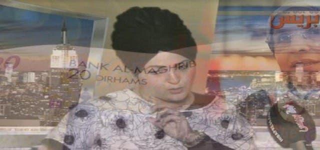 "Photo of رد قاس للسيدة التي إستهزأت من كلام الحقاوي حول ""20 درهم"" – فيديو – "