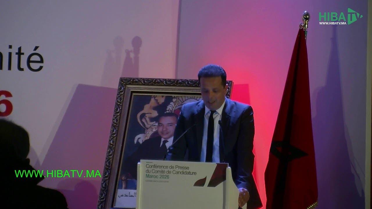 Photo of شاهد شعار ترشح المغرب لمونديال 2026