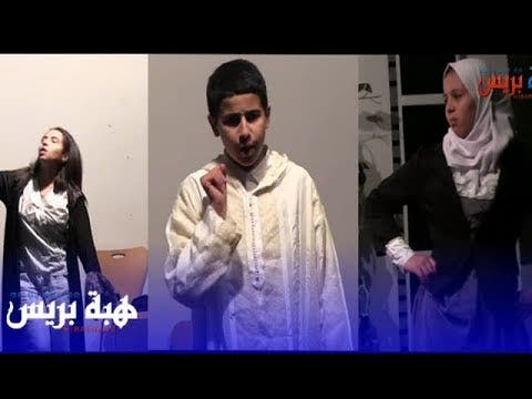 Photo of أطفال بن سليمان وبحركات كوميدية يوضحون عواقب الرشوة