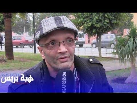 "Photo of جواد السايح""الفنان المغربي عندو فقر الجيب وفقر الدم"""