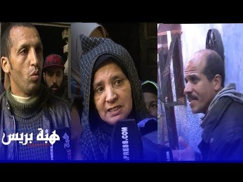 Photo of حريق في منزل بحي الملاح بالرباط والضحايا بدون مأوى في العراء بين البرد والأمطار  HIBAPRESS