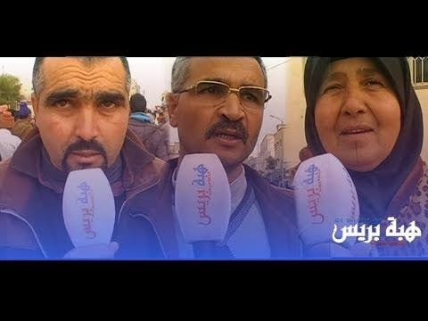 Photo of تصريح أعضاء منتخبين و ساكنة    بوزملان أثناء الوقفة بتاهلة