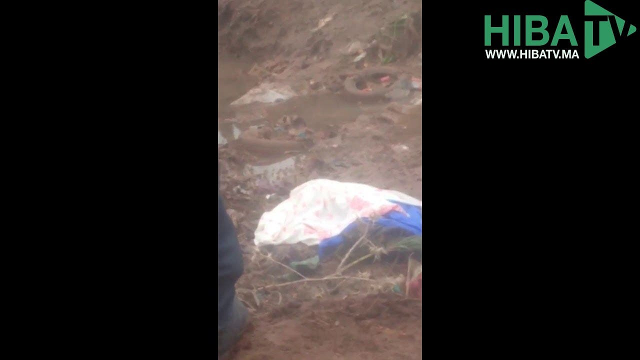 Photo of العثور على جثة بمدينة فاس