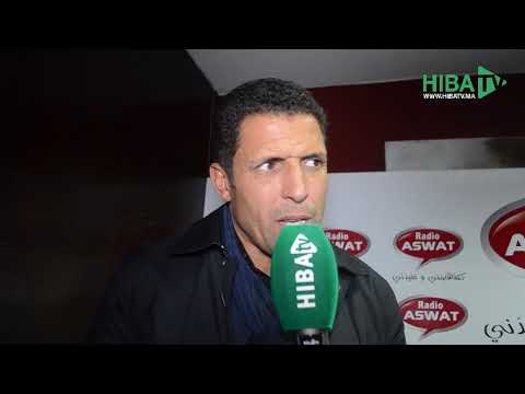 Photo of أول خروج إعلامي لعموتة بعد إقالته من الوداد .. تصريحات نارية