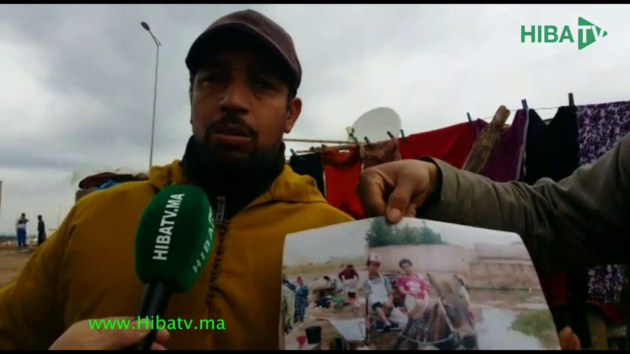 Photo of كارثة حقيقية بفاس