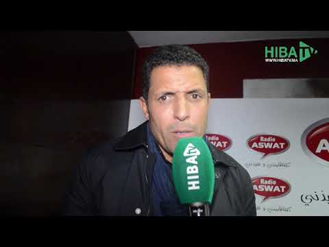 Photo of تصريح ناري لعموتة  حول أسباب تركه لفريق الوداد البيضاوي