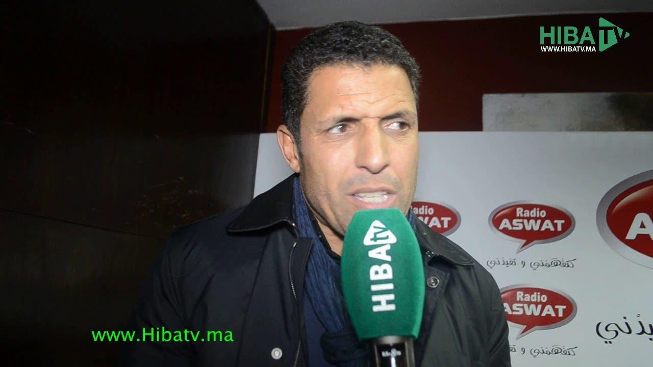 Photo of أول خروج إعلامي لعموتة بعد الإقالة.. فماذا قال عن الجماهير الودادية ؟