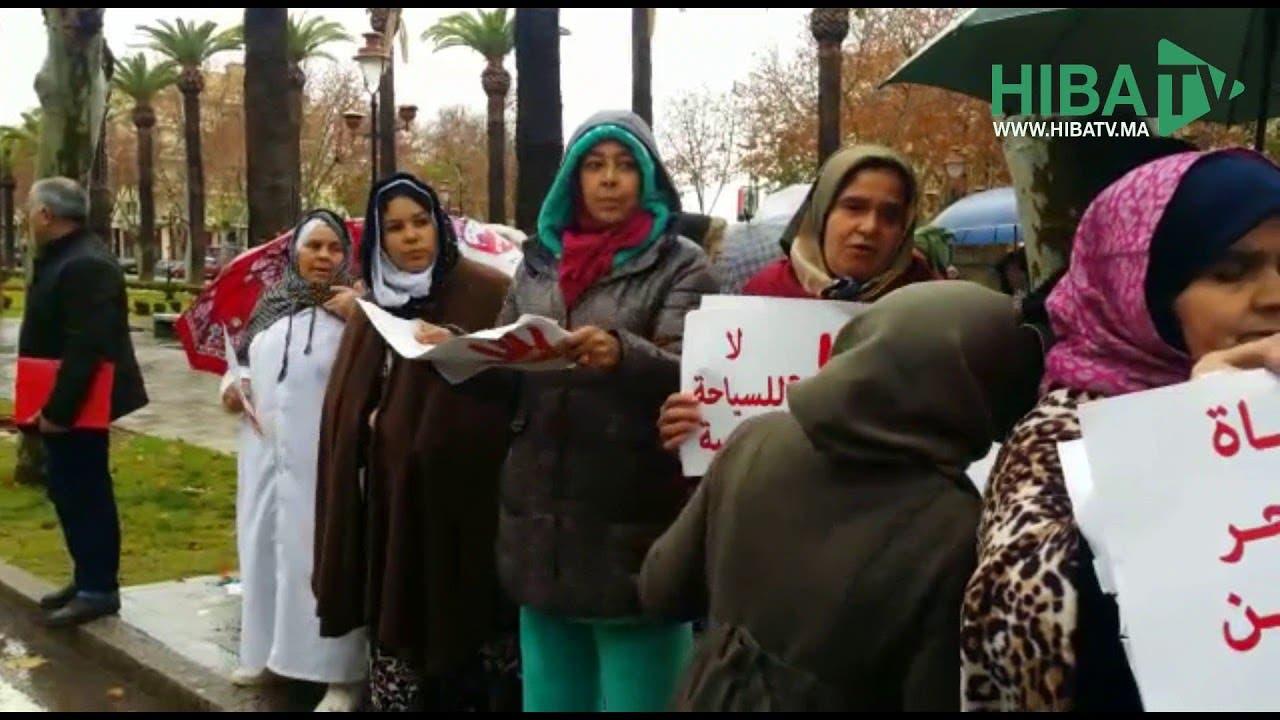 "Photo of وقفة احتجاجية ضد ""فالكان فاس"" مغتصب القاصرات"