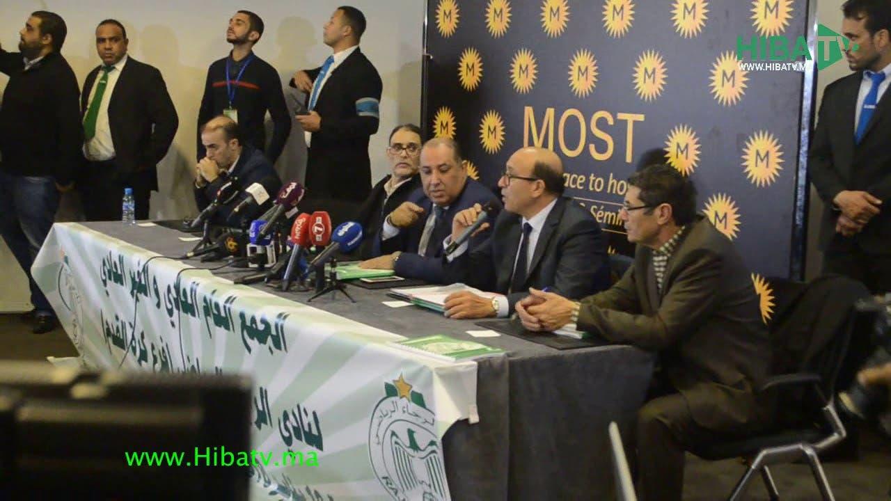 Photo of اللحظات الأولية للجمع العام لفريق الرجاء البيضاوي