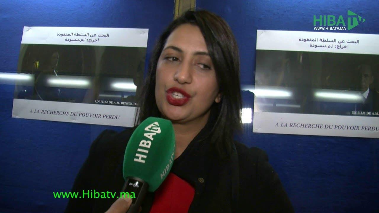 """Photo of هند السعديدي وإمكانية النسخة الثالثة من """"سر المرجان"""""""