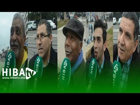 Photo of واش باقي الخير فالمغرب ؟