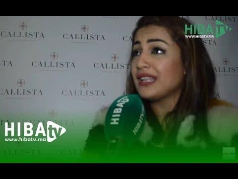 """Photo of """"كاليستا"""" تحفر بئرين للمغرب المنسي بأدوات التجميل"""