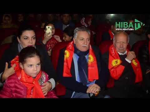 Photo of بحضور نبيل بن عبد الله.. الشبيبة الاشتراكية تحتفل بمرور 42 سنة على تأسيسها