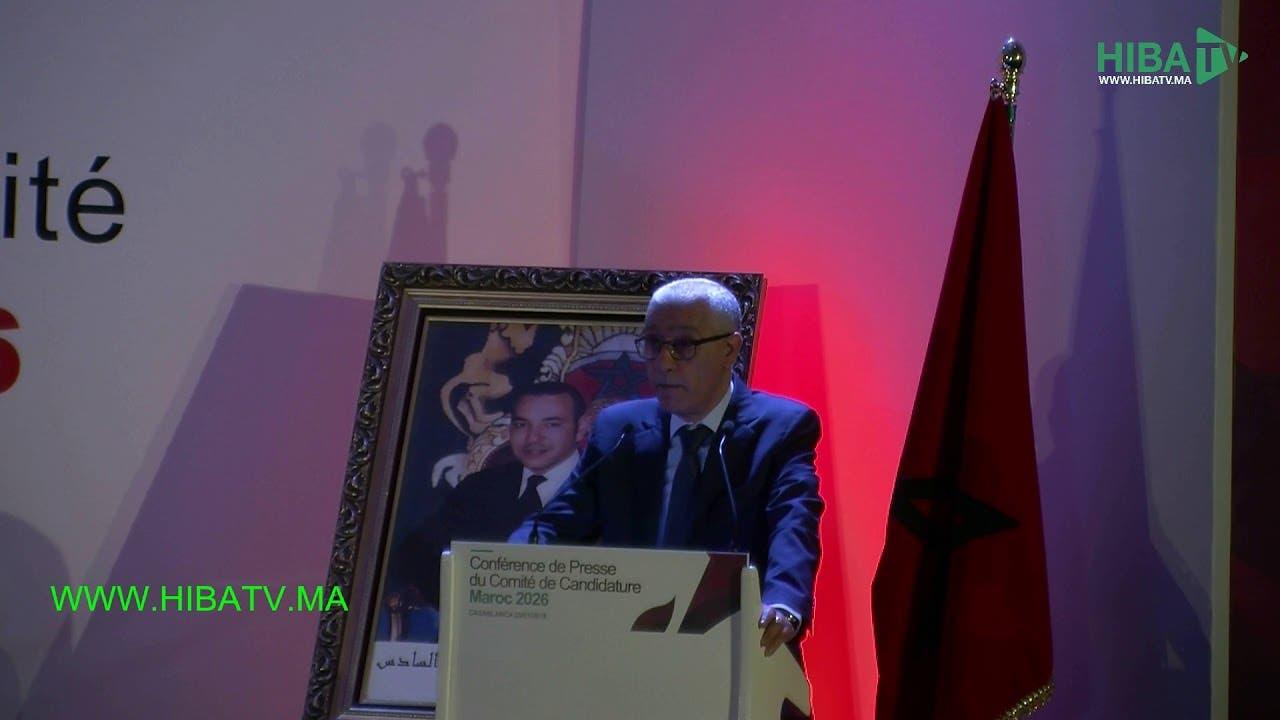 Photo of الكلمة الكاملة لوزير الشباب والرياضة خلال الندوة الصحافية للجنة ترشح المغرب لمونديال 2026