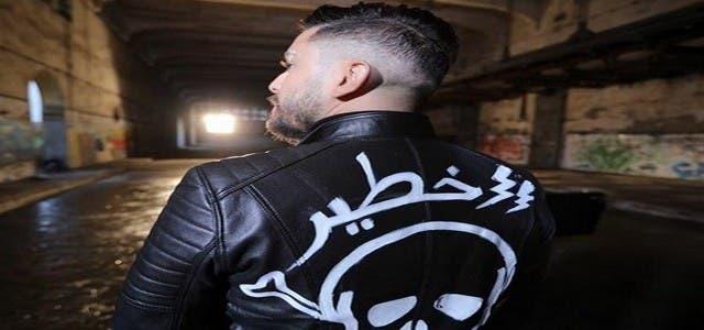 """Photo of حاتم عمور يطلق كليب أغنيته الجديدة """" خطير """""""