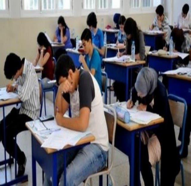 """Photo of منظمة شباب """"البام"""" تصف قرار إقصاء الفلسفة من امتحانات البكالوريا بـ""""الظالم"""""""