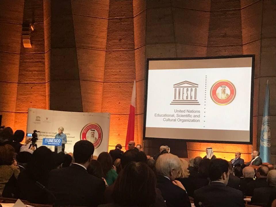 Photo of المغرب يتوج بجائزة اليونسكو للمعلوميات والاتصالات