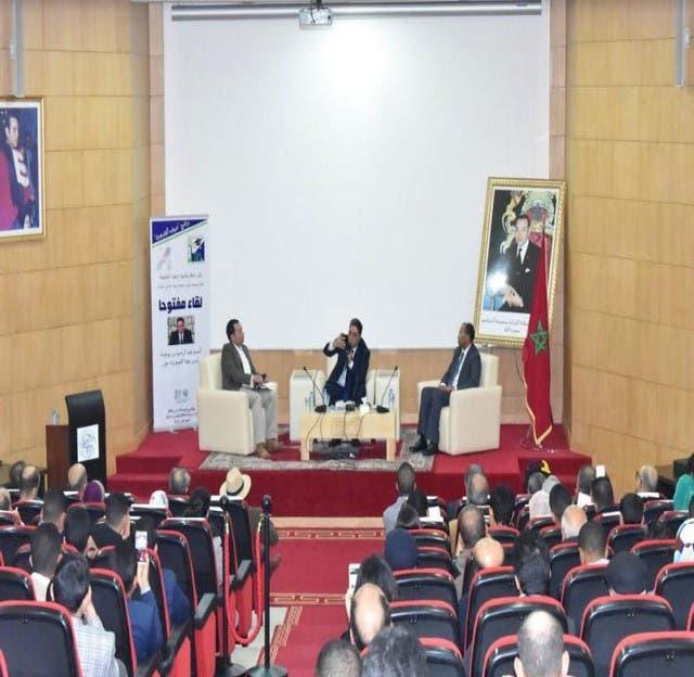 Photo of استضافة رئيس جهة كلميم وادنون بجامعة محمد الخامس بالرباط في لقاء مفتوح