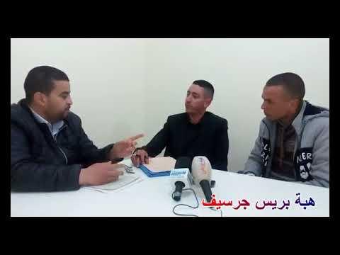 Photo of حوار مع جمعية أفاق من مزكيتام