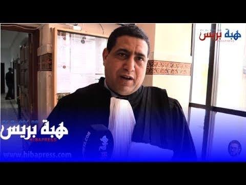 """Photo of تطوان: اول تصريح للقاضي المعزول """"محمد الهيني"""" بعد توليه مهنة المحاماة رسميا"""