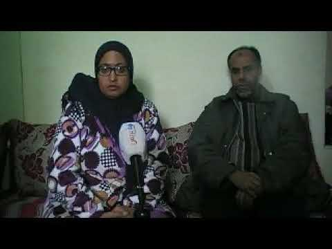 Photo of أم تحكي بحرقة تفاصيل اغتصاب ابنتها بفاس